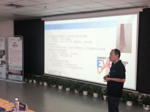 Liu Xialgo Senior EDA Architect VANTIQ