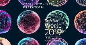 SoftBank World 2019 promotion