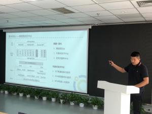 Wang Song CEO of Capital Heat gives presentation at Beijing EDA Consortium 2019