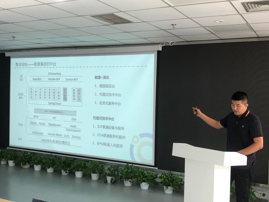 Wang Song CEO of Capital Heat gives presentation at Beijing EDA Consortium 2019