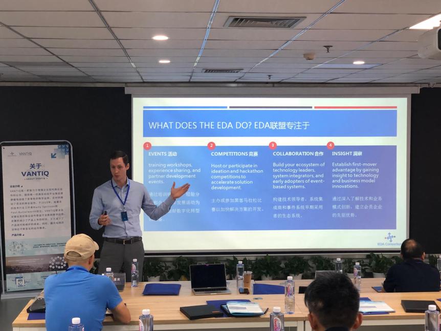 What does EDA do presentation at beijing eda consortium
