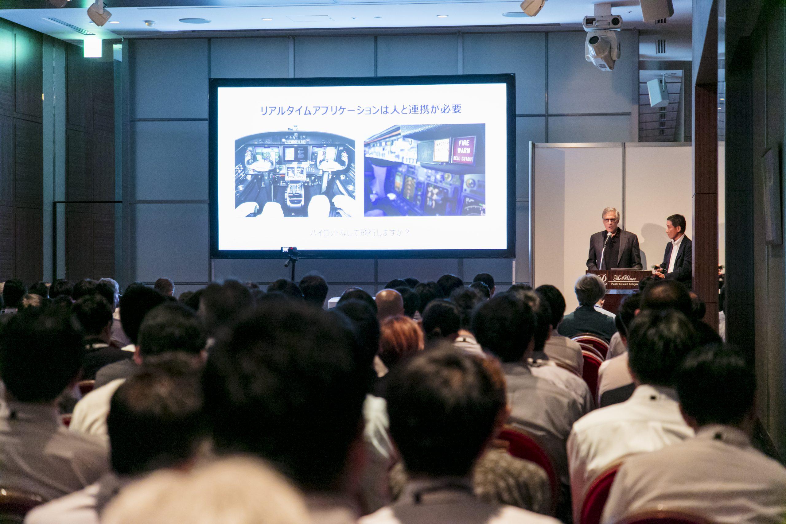 Marty Sprinzen gives keynote at SoftBank World 2019