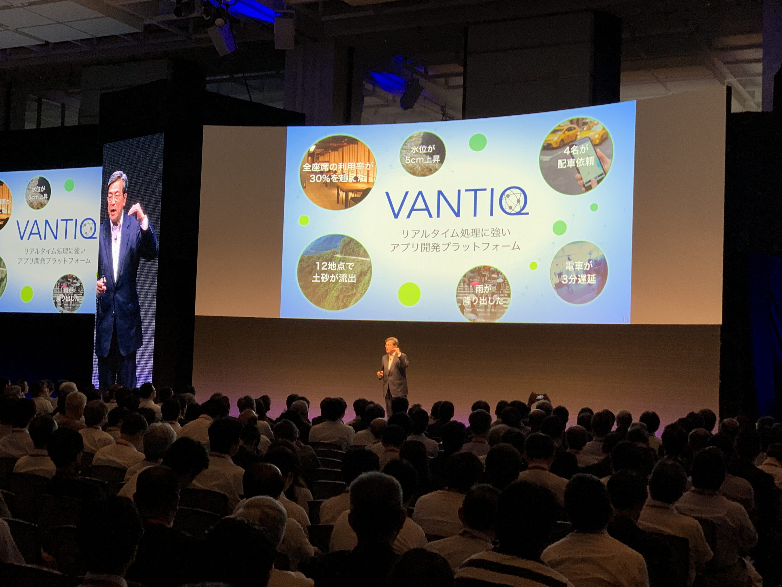 SoftBank COO presents on VANTIQ at SoftBank World 2019
