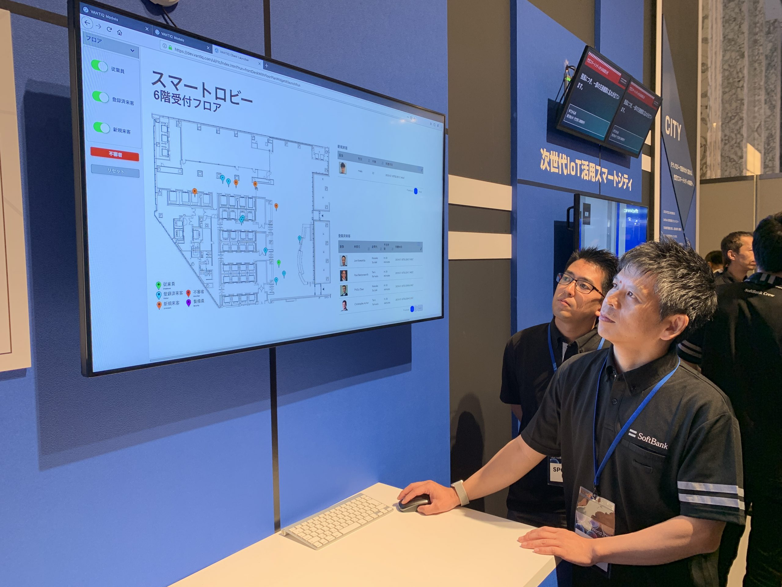 Fujitake-san shows off VANTIQ's smart lobby app