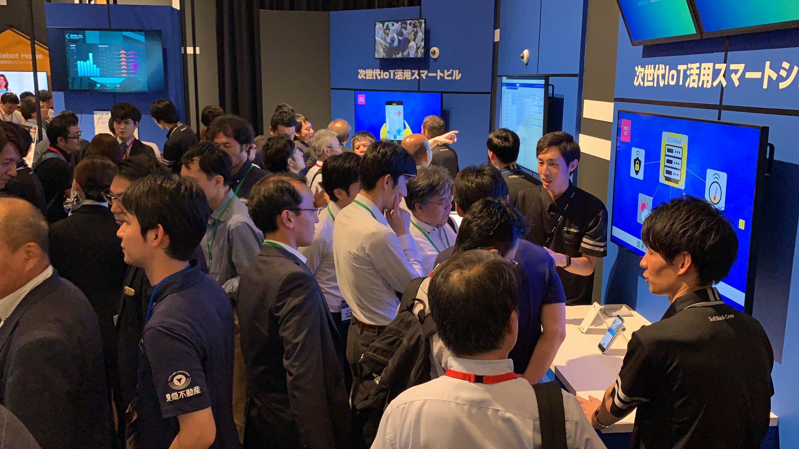Packed VANTIQ booth at SoftBank World 2019