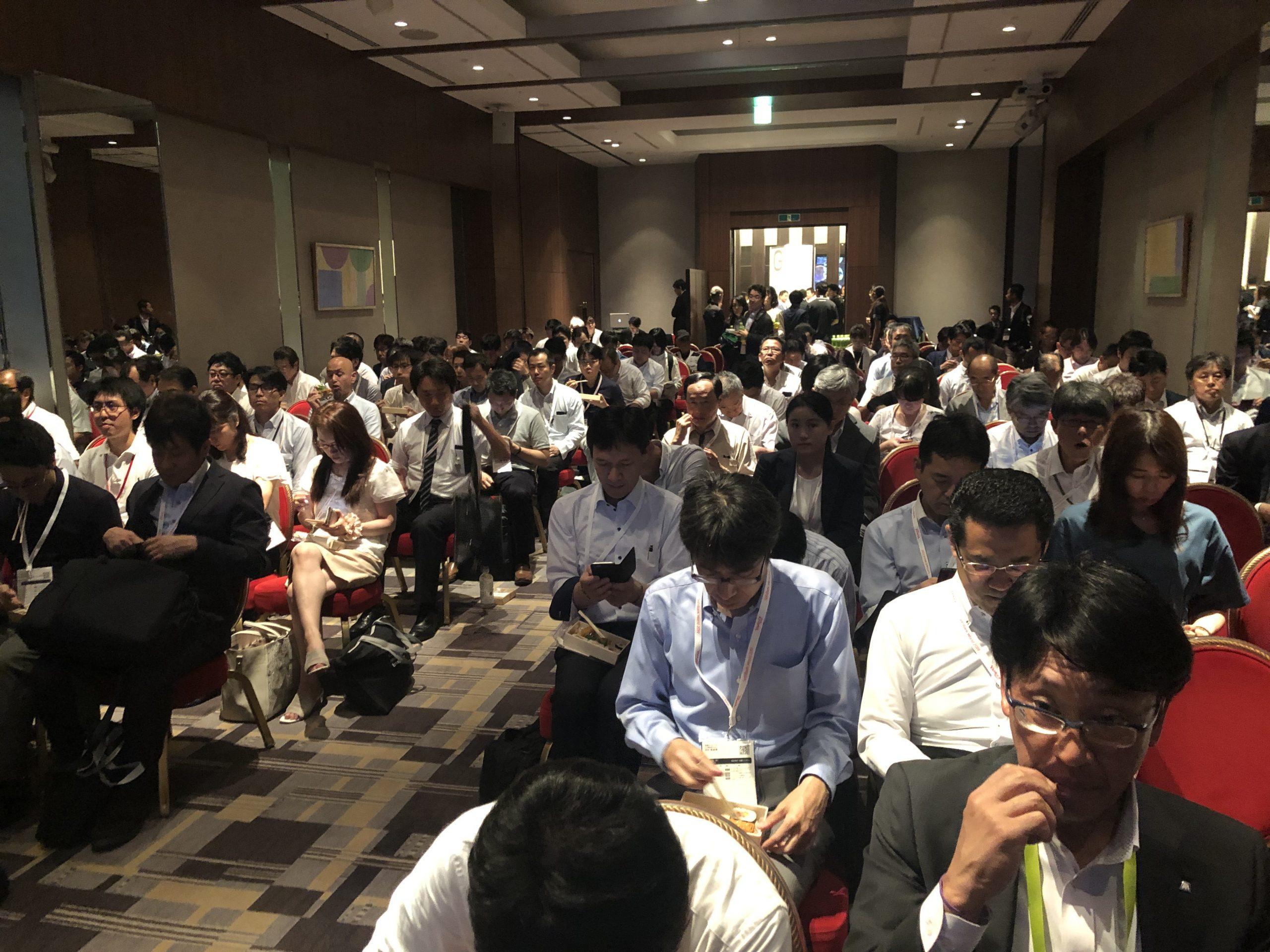 Packed room at VANTIQ CEO Marty Sprinzen's SoftBank World 2019 keynote