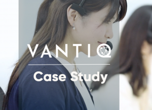 mitsuiwa case study brochure